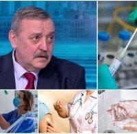 Проф. Кантарджиев: Има още един заразен. Пикът ще е в края на април (ОБНОВЕНА)