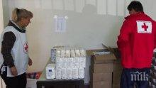 Акция: БЧК раздава храни от първа необходимост на възрастни и хора под карантина