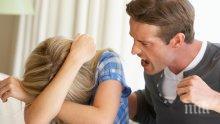 6 знака, че той е токсичен партньор