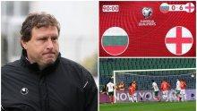 ЕКСКЛУЗИВНО В ПИК! Вили Вуцов: По време на България - Англия ми идваше да потъна вдън земя, родният футбол се нуждае от...