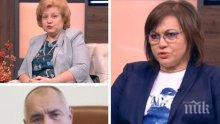 НИ СРАМ, НИ ОЧИ! Корнелия Нинова продължава да наглее: Не аз, а Менда Стоянова лъже