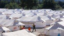 Втори мигрантски лагер в Гърция е поставен под карантина