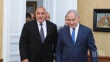 ПЪРВО В ПИК: Премиерът Борисов разговаря с Бенямин Нетаняху - израелските учени не могат да изработят надежден бърз тест