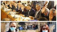 ПЪРВО В ПИК TV! Правната комисия в парламента с много важно заседание - реши за извънредното положение (ОБНОВЕНА)