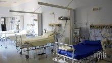 Изписан е първият оздравял от коронавирус в Перник