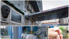 """УЖАС: 4-годишно момиченце от Велико Търново със съмнение за коронавирус е транспортирано в """"Пирогов"""" - детето се е влошило"""
