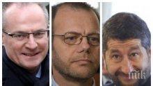 РАЗКРИТИЕ НА ПИК: Триото Лозан Панов, протежето му от ВКС Владимир Йорданов и IT - специалистът Анчо Димитров в дъното на заговора с манипулираните дела