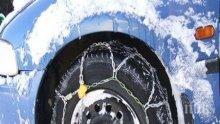 Ограничават трафика през прохода Рожен заради обилен сняг