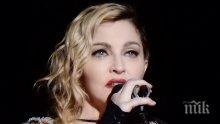 Мадона дари 1 млн. долара за лекарство срещу COVID-19