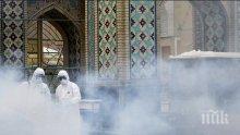 В Иран са оздравели пациенти на 100 и 106 години с коронавирус