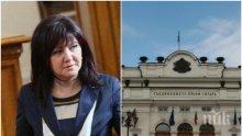 ИЗВЪНРЕДНО В ПИК TV: Над 4 часа депутатите обсъждат извънредното положение и бюджета - ще гласуват всичко накуп след дебатите (ВИДЕО/ОБНОВЕНА)