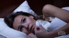 Съвети за добър сън при тревожност заради коронавируса