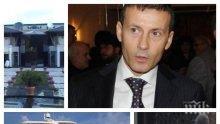 СХЕМИ: Изчезна запорираната яхта за 4 милиона лева на Миню Стайков - подозират арестувания олигарх, че се опитва да прецака КПКОНПИ