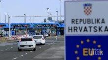 Хърватия съкращава работната седмица