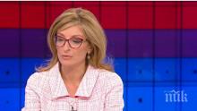 Екатерина Захариева: Основен приоритет за ЕС е борбата с коронавируса и подкрепата за икономиките