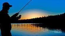 Разрешиха нощния риболов на големи язовири