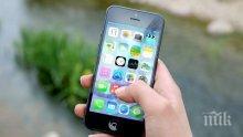"""Австрийският Червен кръст активира мобилно приложение """"Стоп корона"""""""