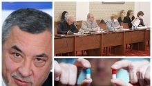 ОСТРО! Валери Симеонов: Правната комисия прие предложението на НФСБ за удължаване срока за ТЕЛК, но не удари акулите фармацевти