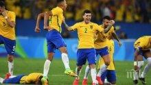 ФИФА с важни промени заради преместването на Олимпиадата