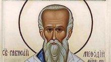 ГОЛЯМА ПОЧИТ: Честваме успението на свети Методий Славянобългарски - ето кой ни черпи за имен ден днес