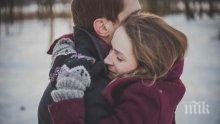 ПРОУЧВАНЕ: По-оптимистичен партньор – по-остър ум