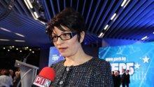 Деси Атанасова с важна новина: ГЕРБ предлагат по-ниски глоби за нарушаване на мерките, замразяват и партийните субсидии (ФАКСИМИЛЕТА)