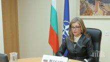 Екатерина Захариева пред колегите си от НАТО: Нашите граждани очакват Алианса активно да се включи в борбата с коронавируса</p><p> </p><p>