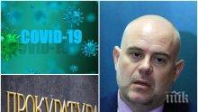Главният прокурор Иван Гешев изригна срещу Христо Иванов и Калпакчиев: Подготвили са коронавирус в съдебната система!