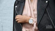 САМО ЗА МЪЖЕ: Как да носите часовника правилно