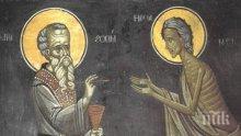 СИЛНА ВЯРА: С готовност да жертваш живота си за Бога - празнуваме двама солунски светци и загиващата оживяла света Мария Египетска