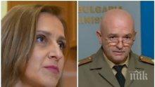 Преводачката, която предава думите на Борисов и щаба за нечуващите, с емоционално признание: Ген. Мутафчийски ме просълзи, думите му идват от сърцето