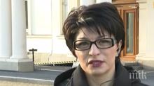 Десислава Атанасова попиля популистките мераци на БСП, използващи дори извънредното положение, за да трупат политически дивиденти