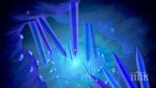 ЗВЕЗДИТЕ ГОВОРЯТ: Почивайте повече, днес и утре се отваря врата между небето и земята