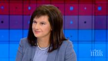 Дариткова: Не разбирам критиките на президента! Полезно е в тази ситуация да забравим противопоставянето