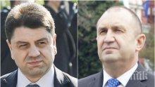 Красимир Ципов категоричен: Ако Радев наложи вето, няма да го подкрепим