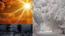 НАЙ-ПОСЛЕ: Валежите спират, облачността се разкъсва и температурите тръгват към 15°