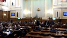 Извънредното положение и държавния бюджет ще обсъждат днес ресорните комисии на парламента (ОБНОВЕНА)