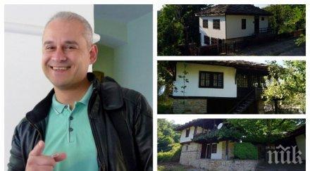 РАЗКРИТИЕ НА ПИК: В Боженци отварят къщи за гости и кръчми навръх пика на епидемията от коронавирус! Местните власти нехаят (СНИМКИ)