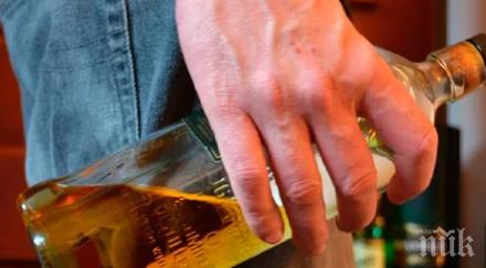 НЕСТАНДАРТНО: Мъж се самоизолира в супермаркет с порнофилм, бутилка уиски и шампанско