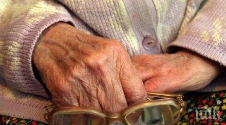 БЕЗЦЕНЕН ЖЕСТ! 80-годишна жена дари пенсията си на болницата в Исперих (СНИМКА)