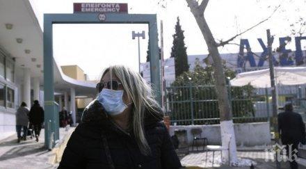 Социалната изолация в Гърция продължава до 27 април
