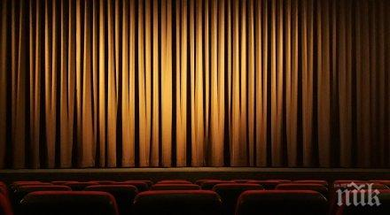 Народният театър излъчва цял месец онлайн безплатно откъси от постановки