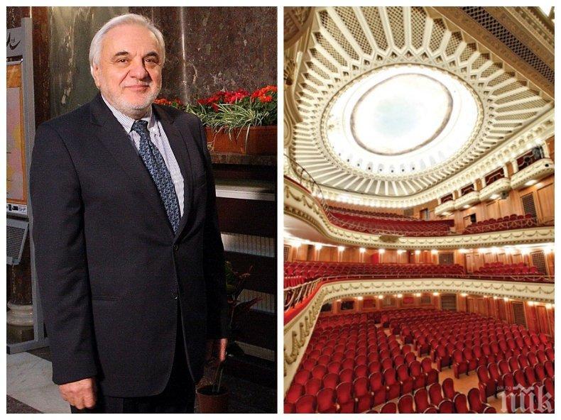 Директорът на Националната опера акад. Пламен Карталов пред ПИК: Нека първо оживеем от тази заплаха, пък после ще мислим за новия сезон. Предлагаме спектакли антидепресанти за публиката