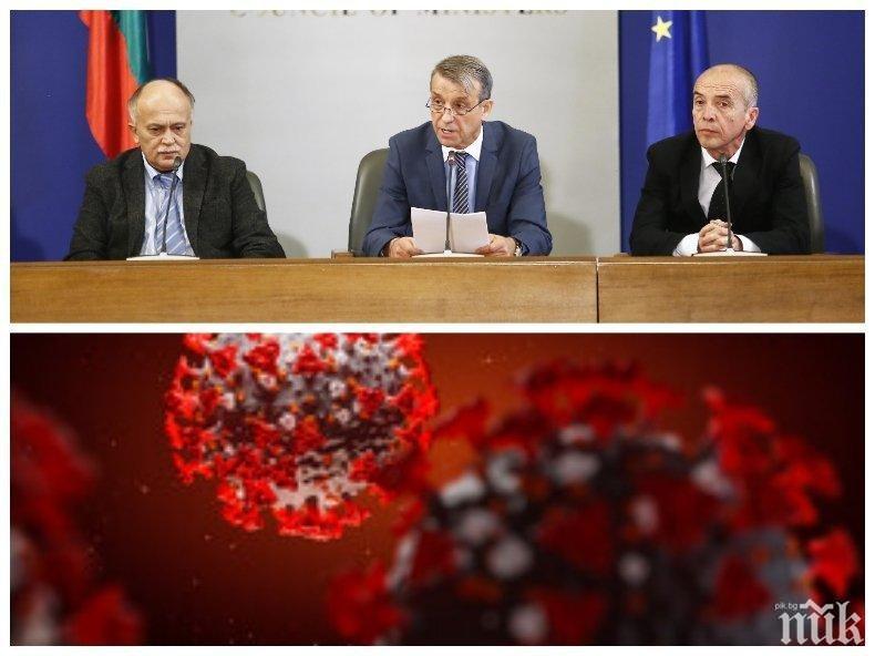 Проф. Костов разпусна медицинския съвет две седмици след неговото създаване - ето какви скандали завихри