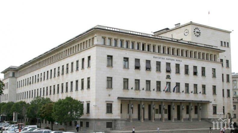 Ще има ли мораториум върху кредитите на гражданите? БНБ изиска от банките единен проект за действие