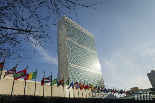 Генералната асамблея на ООН блокира руската резолюция за отмяна на санкциите