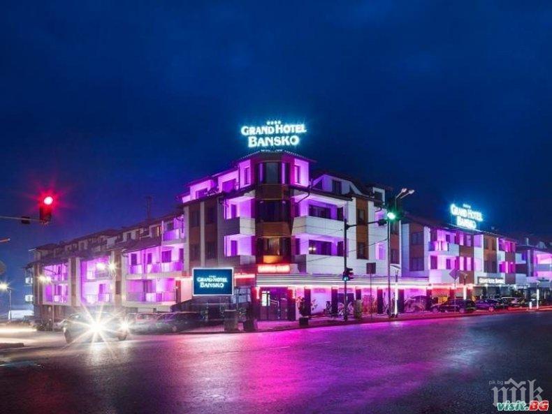 """""""Гранд хотел Банско"""" изхвърли служителите си на улицата и без заплати"""