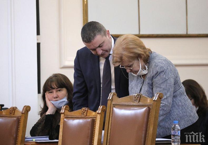 Владислав Горанов: Рано е България да мисли за финансиране от МВФ заради кризата около коронавируса (СНИМКИ)