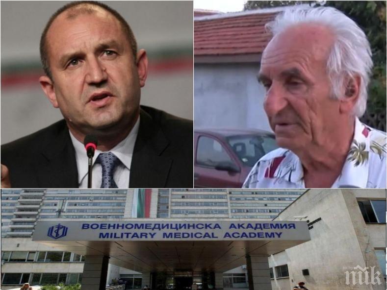 САМО В ПИК! Бащата на Радев починал през нощта във ВМА след тежко боледуване