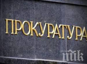Прокуратурата образува три нови досъдебни производства за нарушена карантина в Хасково